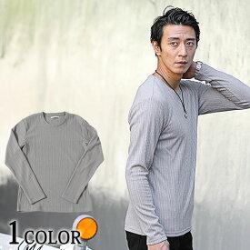 tシャツ メンズ カットソー トップス 長袖 Uネック クルーネック ストライプ ファッション 服 30代 40代 50代