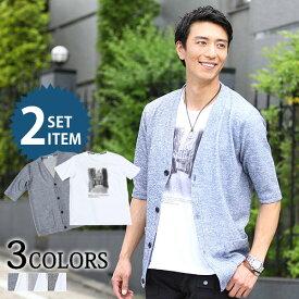 5分袖ニットソー素材カーディガン×プリントデザインTシャツ 2点セット