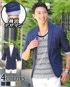 【送料無料】テーラード ジャケット メンズ テーラードジャケット 5分袖 春 夏 カジュアル メンズファッション