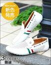 シューズ メンズドライビングシューズ カジュアルシューズ イタリアライン 靴 夏