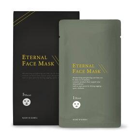 フェイスパック 【エターナルフェイスマスク 1箱】 フェイス マスク シートマスク パック 韓国コスメ 韓国パック 送料無料