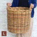 着後レビューで特典! Creer アラログプランターバスケットLクレエ アラログ ラタン フィリピン かご バスケット 籐製 …