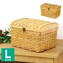 宝箱型 収納ボックス L / トレジャーボックス ウッドチップ製 バスケット 北欧 かご バスケット 収納ボックス フタ付…