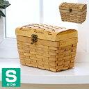 宝箱型 収納ボックス Sサイズ トレジャーボックス ウッドチップ製 かご バスケット 収納ボックス フタ付き おしゃれ ナチュラル 北欧 風 雑貨 ノルディック かご 収納 ウッドチップ 水杉 メタセ