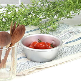 松野屋 マッコリカップ 手付き 11cm/ マッコリコップ 持ち手 スタッキング アルミ ボウル 卵 薬味入れ 食材入れ