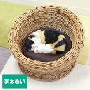 猫ちゃんまんまるベッド パラボラタイプ ペットバスケット猫 ベッド ラタン キャット ハウス 猫ちぐら 籐 かご ペット…