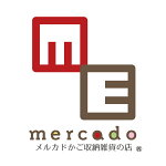MERCADOメルカド かご収納雑貨の店