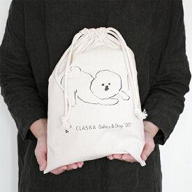 CLASKA クラスカ MAMBO マンボ コットン 巾着 M 巾着袋 ポーチ きんちゃく 収納 旅行 トラベルグッズ 衣類収納 靴 上履き 着替え袋 通園 通学 ラッピング 包装 大 塩川いづみ イラスト ビジョン・フリーゼ シンプル おしゃれ かわいい 日本製