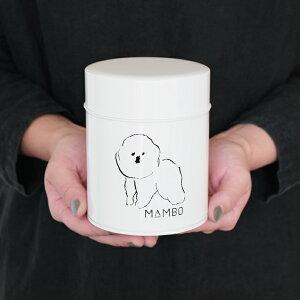 CLASKA クラスカ MAMBO マンボ キャニスター缶 キャニスター 保存容器 缶 コーヒー缶 紅茶缶 収納 ホワイト コーヒー 紅茶 お茶 食品 ブリキ ビジョン・フリーゼ 犬 塩川いづみ イラスト 白 シン
