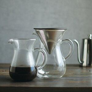 KINTO キントー SLOW COFFEE STYLE コーヒー カラフェセット ステンレス フィルター 4cups コーヒー ドリッパー ハンドドリップ ポット サーバー おしゃれ プレゼント ギフト 丁寧な暮らし おすすめ 4