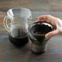 KINTO キントー SLOW COFFEE STYLE SCS コーヒー カラフェセット ステンレス フィルター 300ml スローコーヒースタイル コーヒー...