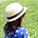 CLASKA クラスカ 麦わら帽子 キッズ 52cm 54cm 【 子供 チャイルド 帽子 日よけ 男の子 女の子 こども かわいい 入園…