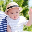 CLASKA クラスカ 麦わら帽子 ベビー 46cm 48cm 【 子供 帽子 日よけ 赤ちゃん 0歳 1歳 2歳 男の子 女の子 かわいい 出…
