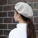 送料無料 CLASKA クラスカ DO ドー ベレー帽 レディース 帽子 ウール ブラック チャコールグレー ベージュ ブルー 黒 …