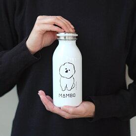 CLASKA クラスカ MAMBO マンボ mosh!ボトル 350ml 水筒 ステンレス マイボトル マイ水筒 子供 耐熱 直飲み 広口 保冷 保温 二重構造 おしゃれ 牛乳瓶 スリム コンパクト 通学 プレゼント