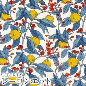 LIBERTYリバティプリント・国産レーヨンエット生地(エターナル)<Conservatory Fruits>(コンサバトリーフルーツ)4775668LXV