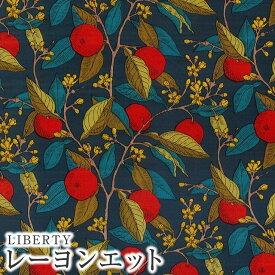 LIBERTYリバティプリント・国産レーヨンエット生地(エターナル)<Conservatory Fruits>(コンサバトリーフルーツ)4775668LYV