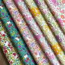 リバティプリント 国産タナローン生地(ハローキティ×リバティ)カットクロスセット7枚入り<Floral Harvest>(フロー…