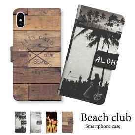 ビーチ サーフ 西海岸 ハワイアン オーダーメイド iPhone11 pro iPhone11pro Max XS XR iPhone X x ケース iPhone8 ケース 手帳 おしゃれ 大人 可愛い シンプル iPhone7 ケース カバー iphone7 手帳型 iphone8plus iphone 6 Plusケース iphone se ケース iphone6
