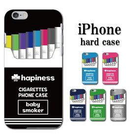 スマホケース シュガー ユニーク カワイイ iPhone12 iPhone12mini iPhone12pro 12 iPhone11 iPhone11pro XS XR iPhone X x ケース iPhone8 ケース ハード クリア おしゃれ 大人 可愛い シンプル iPhone7 ケース カバー iphone7 ハード iphone8plus iphoneSE ケース iphone6