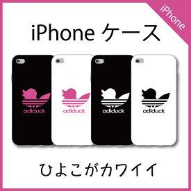 スマホケース iPhone XS MAX iPhoneXR ケース ハードカヴァー Xperia Galaxy AQUOS iPhone X iPhone8 iPhone8plus iPhonese iPhone8 iphone8plus iphone7 iPhone7 plus iphone6 iphone6s ハードケース アディダック シンプル