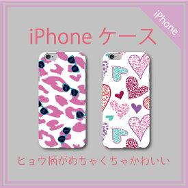 スマホケース iPhone XS MAX iPhoneXR ケース ハードカヴァー Xperia Galaxy AQUOS iPhone X iPhone8 iPhone8plus iPhonese iPhone8 iphone8plus iphone7 iPhone7 plus iphone6 iphone6s ハードケース フラミンゴ ピンク