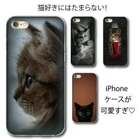 スマホケース iPhone XS MAX iPhoneXR ケース ハードカヴァー Xperia Galaxy AQUOS iPhone X iPhone8 iPhone8plus iPhonese iPhone8 iphone8plus iphone7 iPhone7 plus iphone6 iphone6s ハードケース