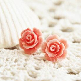 薔薇 ローズ ピアス イヤリング 深海 サンゴ 珊瑚 さんご コーラル ピンク バラ 女性 レディース ギフト プレゼント メール便対応 あす楽対応 ギフトラッピング対応可