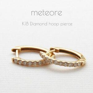 ハーフエタニティー フープ ピアス ダイヤモンド 0.20ct K18 ミニフープ イヤーカフ 中折れ レディース 1ペア 小さめ 小さい 華奢 シンプル 細い 細め 18K 18金 ゴールド ピンクゴールド ホワイト