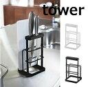 カッティングボード&ナイフスタンド タワー ホワイト ブラック TOWER 6775 6776 まな板置き まな板立て まな板ラッ…