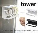 マグネットマスキングテープホルダー タワー ホワイト ブラック TOWER 3903 3904 山崎実業 YAMAZAKI 磁石 マグネット …