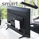 テレビ裏ラック スマート ワイド60 ブラック スマート smart モデム ルーター 収納 トレー トレイ 台 テレビ裏収納 テ…