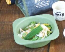 ロッコ バンブー ボウル カーキー グレー ナチュラル オレンジ ROCCO Bamboo Bowl ボウル お皿 食器