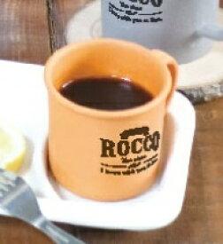 ロッコ バンブーマグ ショート オレンジ グレー ナチュラル カーキー ROCCO Bamboo Mug Short マグカップ かわいい おしゃれ コップ【あす楽対応】