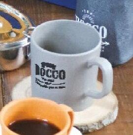 ロッコ バンブーマグ トール グレー ナチュラル オレンジ カーキー ROCCO Bamboo Mug Tall マグカップ かわいい おしゃれ コップ【あす楽対応】