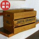 【アクシス/Homestead】ホームステッド アンティーク風 オレンジボックス 木箱 収納 小物整理 ウッドボックス 小物整…