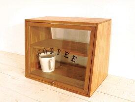 パインキッチンラック coffee コーヒー ロゴ クレエ 91600088 1段 棚 ラツク 調味料ラック 調味料スタンド 台所 収納 ストッカー キッチンラック シンプル モダン シンプル 清潔感 かわいい おしゃれ オシャレ お洒落 整理ボックス