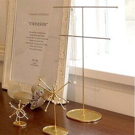 アクセサリースタンド B インブルーム in bloom ゴールド 92050007 クレエ Creer アイアン 鍮 アクセサリースタンド アクセサリーホルダー ピアス リング 指輪 収納 アクセサリー収納