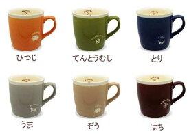 Moi mug モイ マグ ピンク ブルー ブラウン 日本製 陶器 マグカップ マグ カップ コーヒーマグ かわいい マグ コップ 食器 インテリア かわいい おしゃれ 新生活 ギフト 台所 スープカップ インテリア 雑貨 北欧