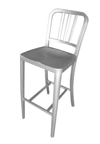 【DOULTON】ダルトン アルミニウム バー スツール ALUMINUM BAR STOOL スツール 椅子 イス いす【送料無料】