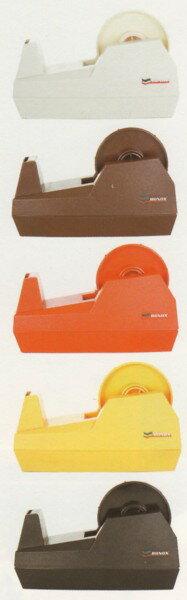ダルトン DULTON テープカッター 全5色 DC03-S105 おしゃれ デザイン セロハンテープ台 テープカッター セロテープ テープ台【あす楽対応】