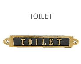 ダルトン ブラスサイン トイレ TOILET DULTON GS559-326TO ドアプレート ドアサイン/ミニタイプ/部屋表札/door/plate/ルームプレート/シンプルプレート/プライベートルーム/ルームサイン/おしゃれ/インテリア