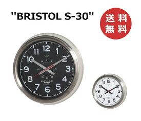 ウォールクロック ブリストル S-30 DULTON ダルトン K725-925 ラウンド 円形 丸型 ウォールクロック シルバー 掛け時計 時計 掛時計 壁掛け 壁掛け時計 新築祝い かわいい おすすめ かっこいい 男性 メンズ イントリア【送料無料】