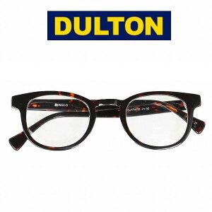 DULTON ダルトン 老眼鏡 ボスリントン ブラウン リーディンググラス 茶色 YGJ114TO READING GLASSES 男性用 女性用 男性におすすめ おしゃれ シニアグラス 老眼鏡 メガネ めがね 眼鏡