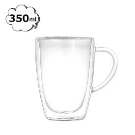 ダブル ウォール グラス カップ マグカップ 350ml G815-968-35 ダルトン DULTON DOUBLE WALL GLASS CUP MUG ガラス 二重構造 耐熱ガラス マグ マグカップ シンプル おしゃれ コップ