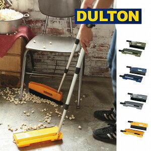 ほうき チリトリ セット ハンディ ダストパン ブラシ ダルトン ほうき チリトリ セット DULTON K855-1078 ほうき ちりとり ほうきセット ほうき おしゃれ ほうき ちりとり セット おしゃれ ホウキ