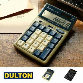 電卓 おしゃれ ダルトン ボノックス カルキュレーター ベージュ ブラック DULTON Y825-1056 かわいい 文房具 事務用品