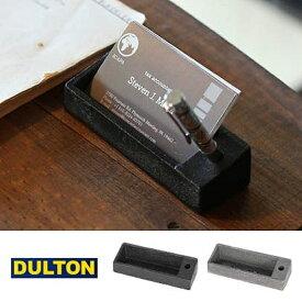 ネーム カード ペン ホルダー ダルトン アイアン ブラック シルバー DULTON R855-991 文房具 事務用品 メモクリップ メモスタンド おしゃれ メモ カード立て スタンド シンプル カードスタンド メモスタンド カードスタンド カード立て カード メモスタンド