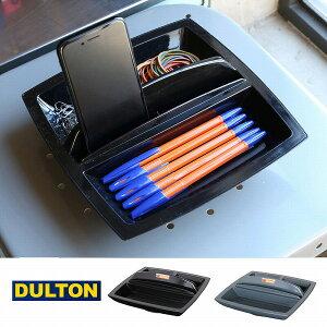 ロータリー デスク オーガナイザー ブラック グレー Y826-975 スマホ スマホ置き デスク 机 トレイ デスクトレー 収納ボックス 文房具 収納 整理 デスクトレイ おしゃれ