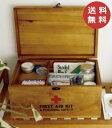 ファーストエイドボックス Lサイズ シンプル救急箱 救急箱 木箱 かわいい ナチュラル くすり箱 クスリ箱 シンプル 救…